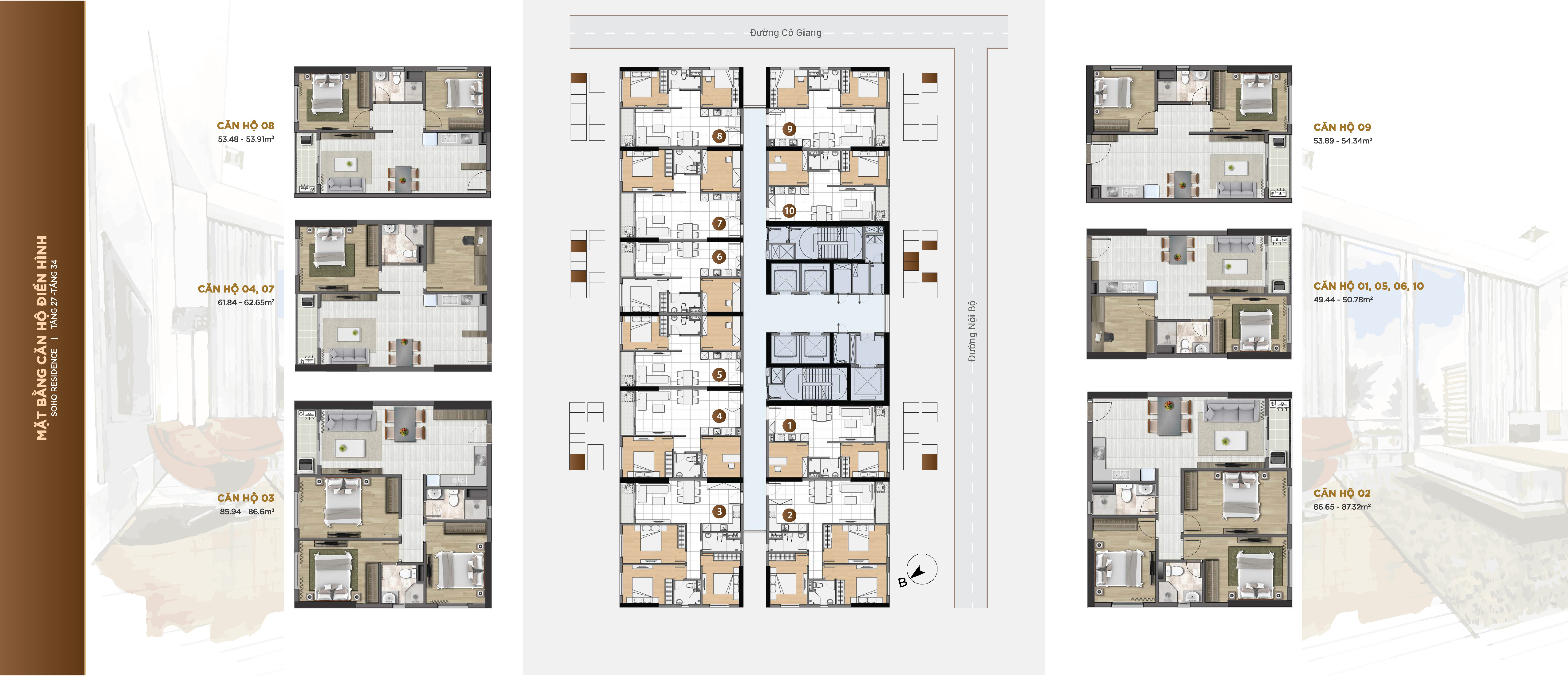 Mặt bằng căn hộ Soho Residence