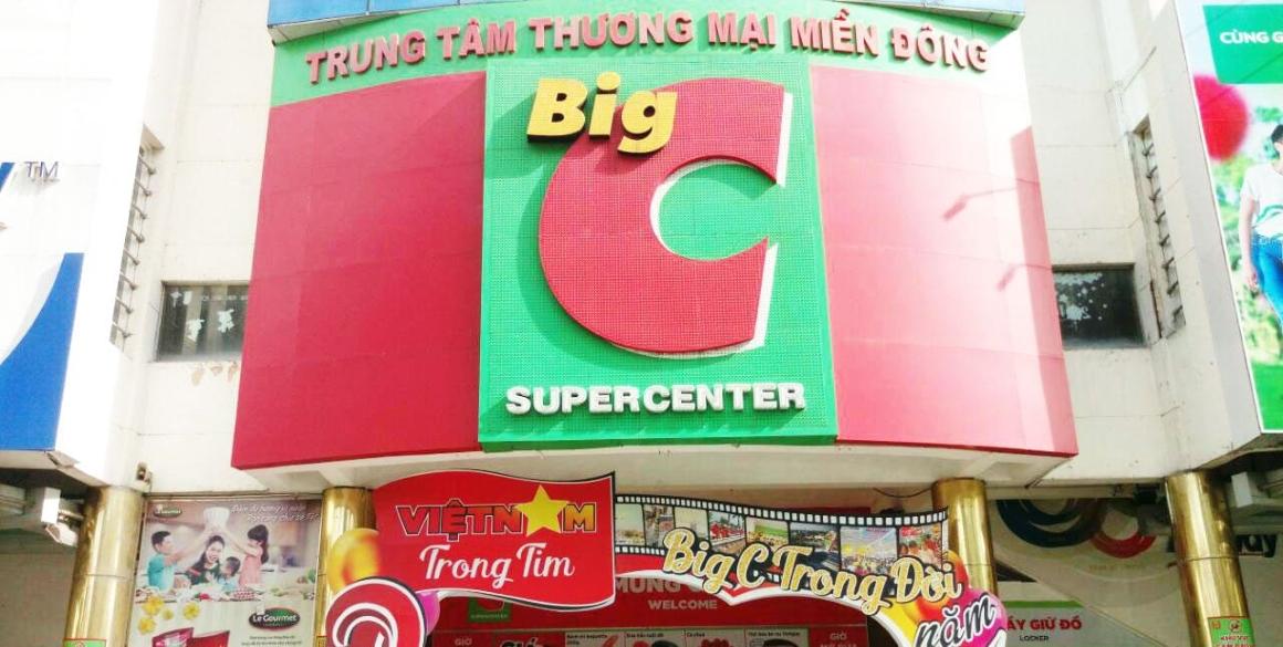Big C Miền Đông gần dự án New Galaxy
