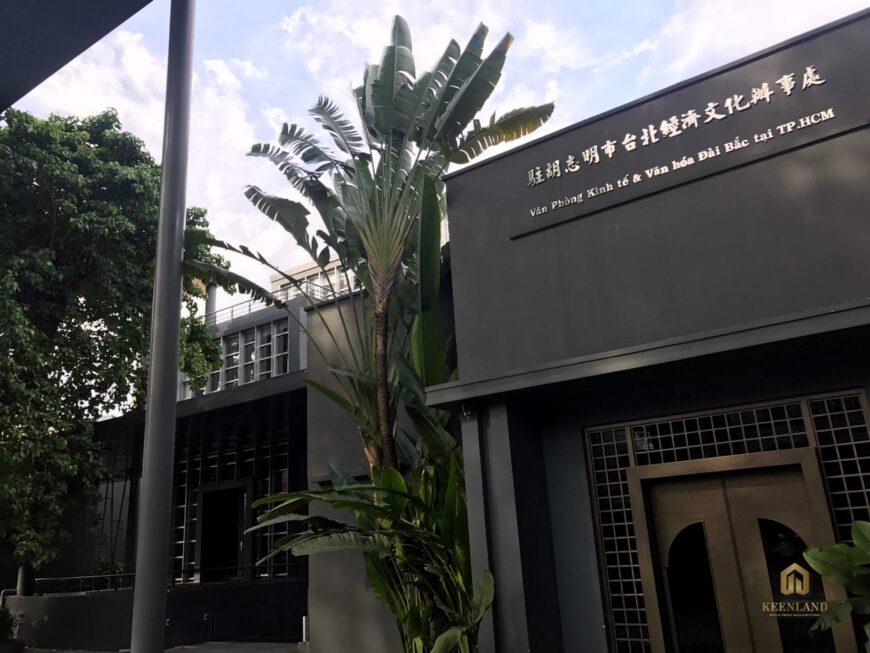 Văn phòng Văn hóa Kinh tế Đài Bắc tại TP HCM